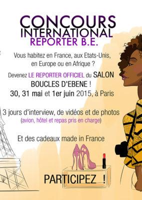 Print// Visuel concours Boucles d'Ebène